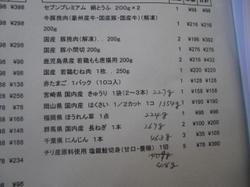 Cimg6741